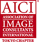 A member of Association of Image Consultants International Tokyo Chapter